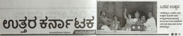 UDAYAVANI-28 March 2011